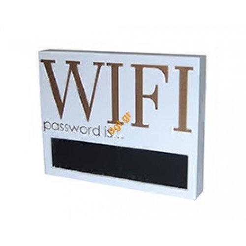 Πινακίδα WiFi