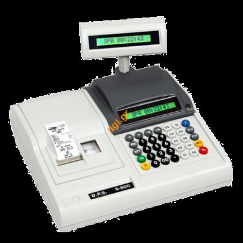 Ταμειακεσ μηχανεσ DPS S - 800