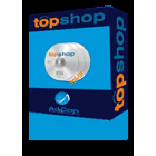 Μηχανογράφηση topshop