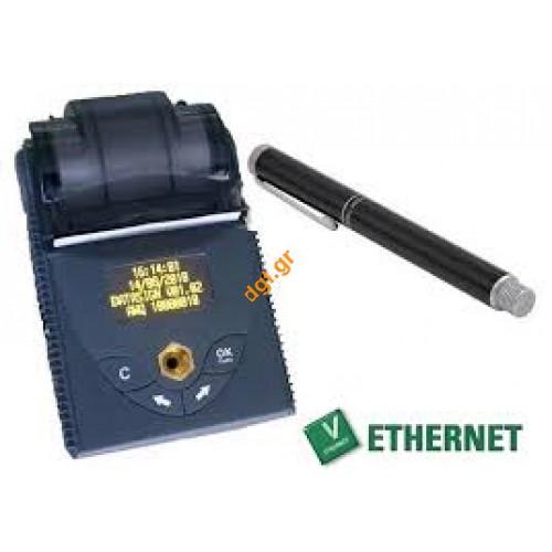Φορολογικοί Μηχανισμοί ΕΑΦΔΣΣ DataSIGN Ethernet