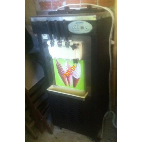 Παγωτομηχανή DONPER επιδαπέδια