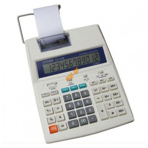 citizen  cx-123 II calculator