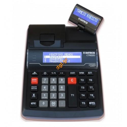 Datecs ctr220 citizen νέα ταμειακή μηχανή